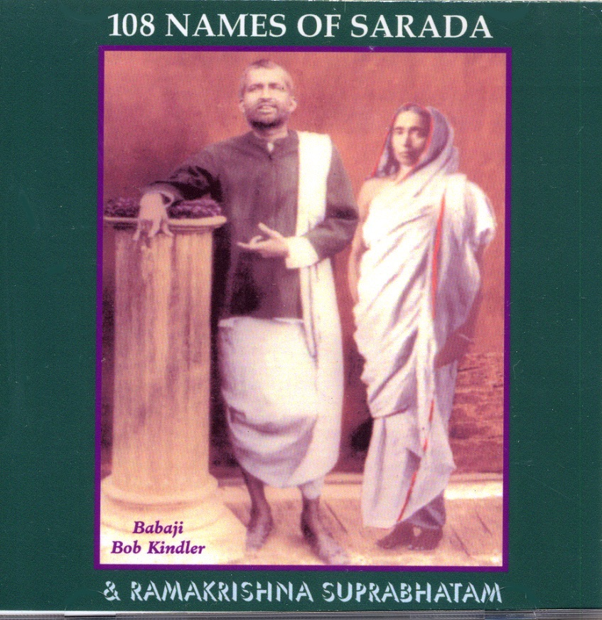 108 Names of Sri Sarada and Ramakrishna Suprabhatam
