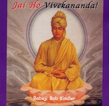 Jai Ho Vivekananda cd cover